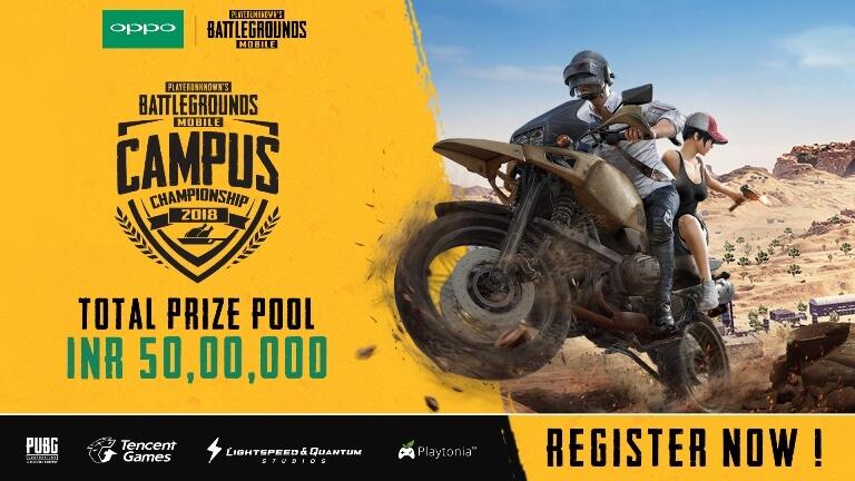 PUBG MOBILE Campus Championship 2018