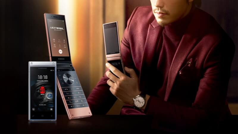 Samsung flip phone w2019