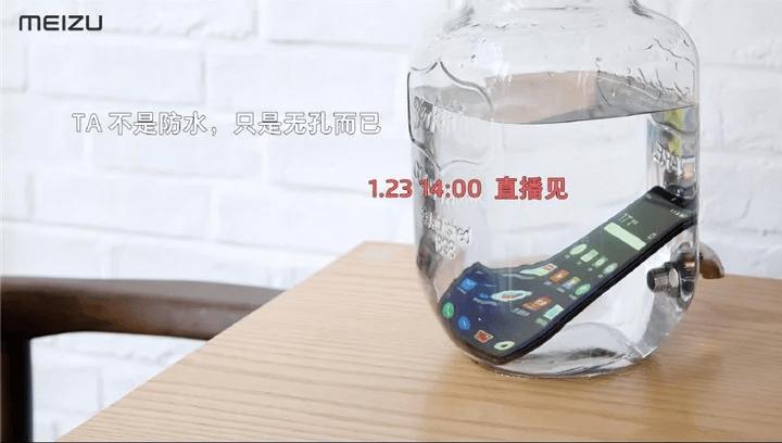 Meizu, Meizu Waterproofing, Meizu Zero IP rating, Meizu Zero Waterproof rating