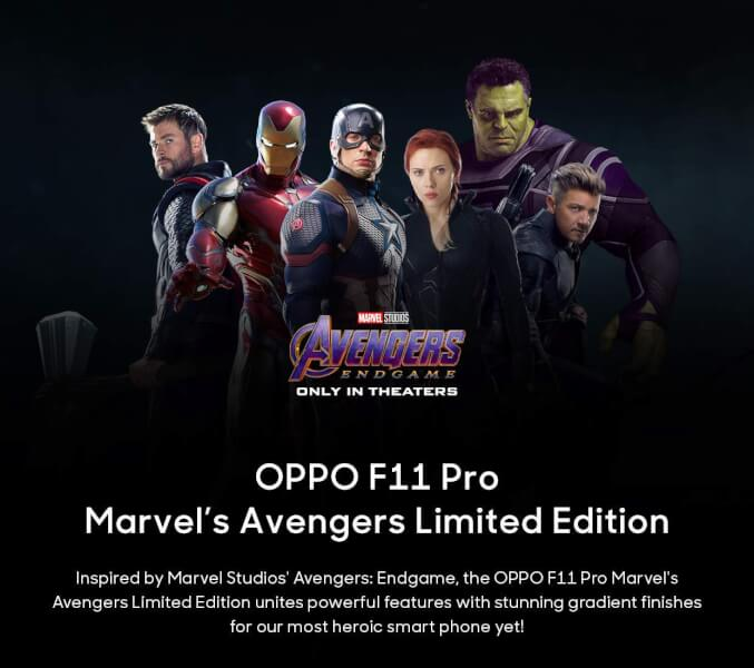 Oppo F11 Pro Avengers Edition Price