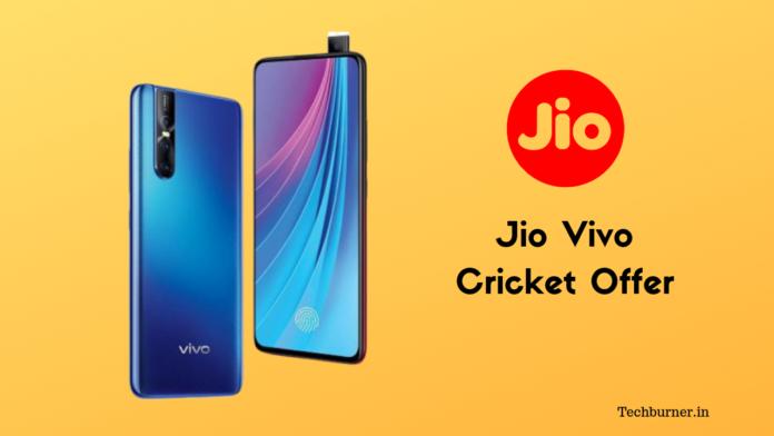 Jio Vivo Cricket Offer
