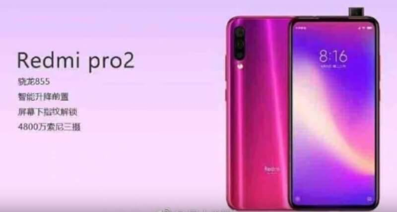 Redmi Pro 2 Leaked Specifications
