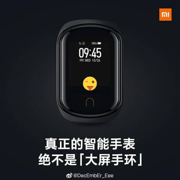 mi smartwatch features, mi smartwatch launch date, mi cc9 pro price in India, mi cc9 pro specifications, xiaomi mi cc9 pro launch date
