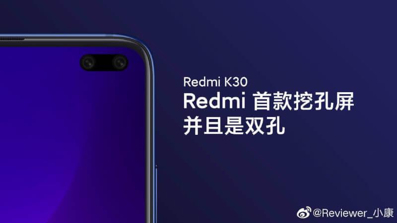 Redmi K30 Punch-hole, Redmi K30 India Launch