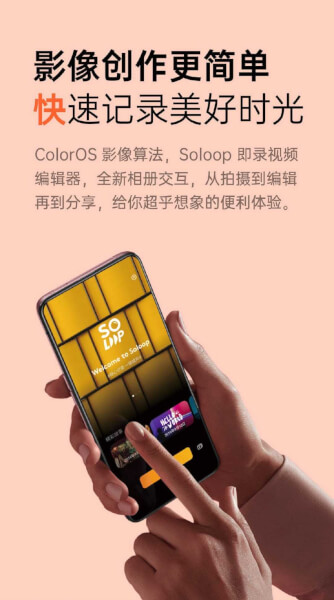coloros 7, coloros 7 for oppo, coloros 7 features, coloros 7 release date, coloros new version