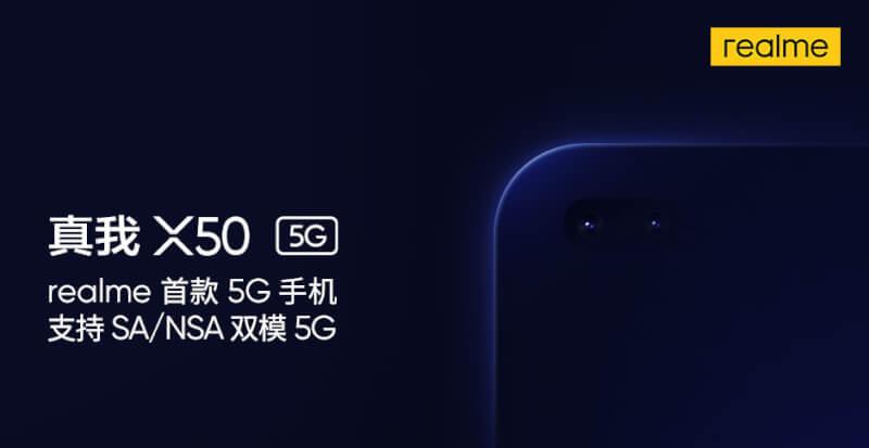 Realme X50 5G India