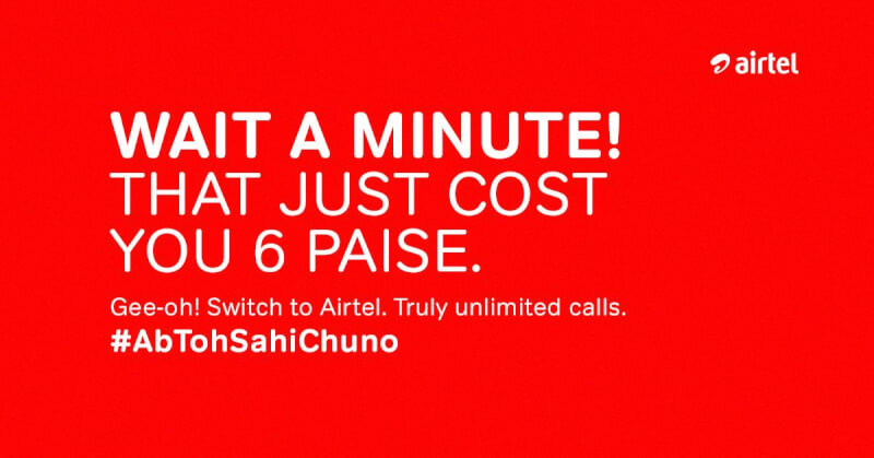 airtel new plans, vodafone new plans, airtel price hike, airtel vodafone price hike, airtel vodafone iuc charge