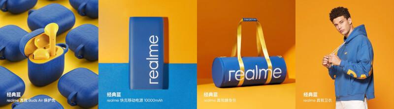 Realme Classic Blue, Realme Smartwatch