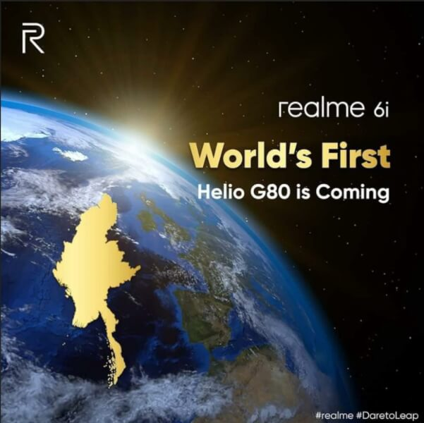 world's 1st MTK helio G70