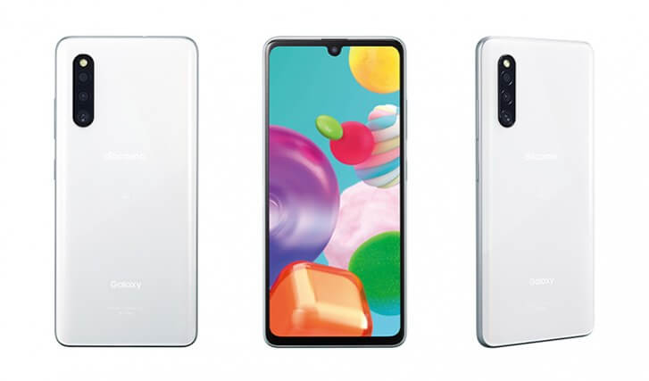 Samsung Galaxy A41 Announced, Samsung Galaxy A41 Launch Date In India, Samsung Galaxy A41 Price In India, Samsung Galaxy A41 Features, Samsung Galaxy A41 Specs