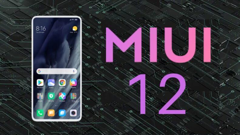 miui 12 update devices list,miui 12 leaks, miui 12 update, xiaomi new update, miui 12 update device lists, miui 12 release date in India