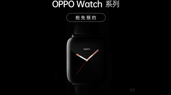 oppo smartwatch leaks, oppo smartwatch live images leaks, oppo smartwatch live images, oppo smartwatch launch date in India, oppo Smartwatch Price in India