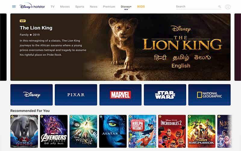 Disney+ Hotstar Apk Download, Disney+ Hotstar Latest Apk Download, Disney+ Hotstar Launched, Download Disney+ Hotstar Apk, Disney+ Hotstar App Download