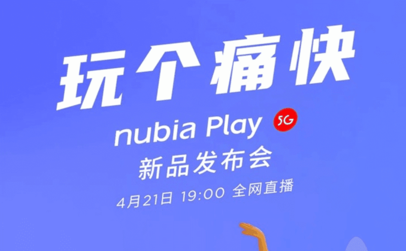 Nubia Play 5g Launch Date In India, Nubia Play 5g Leaks, Nubia Play 5g Price In India, Nubia Play 5g Specs leaks, Nubia play 5g features