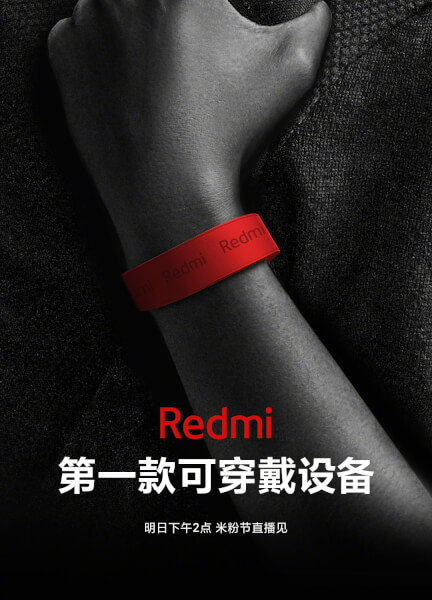 redmi band price in India, redmi band launch date in India, redmi band specs, redmi band features, redmi band launched