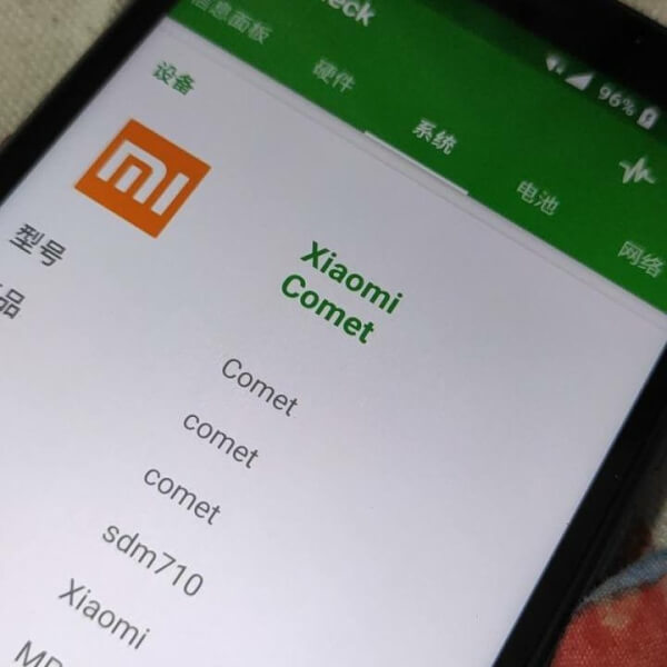 Xiaomi comet live images leaks, Xiaomi comet waterproof leaks, Xiaomi comet leaks, Xiaomi comet images leaks, Xiaomi upcoming waterproof phone leaks