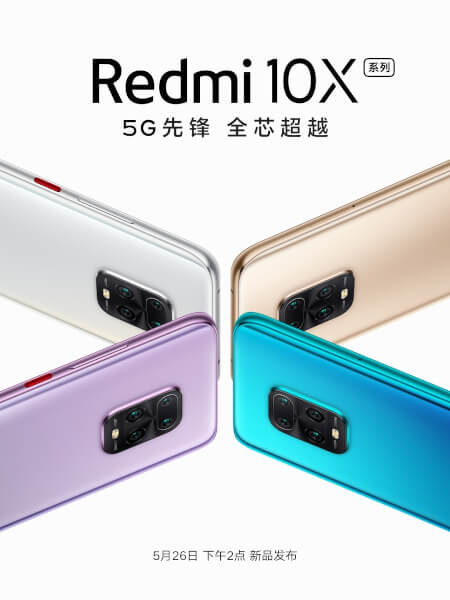 redmi 10x 5g leaks, redmi 10x 5g launch date in India, redmi 10x 5g price in India, redmi 10x 5g specs, redmi 10x features