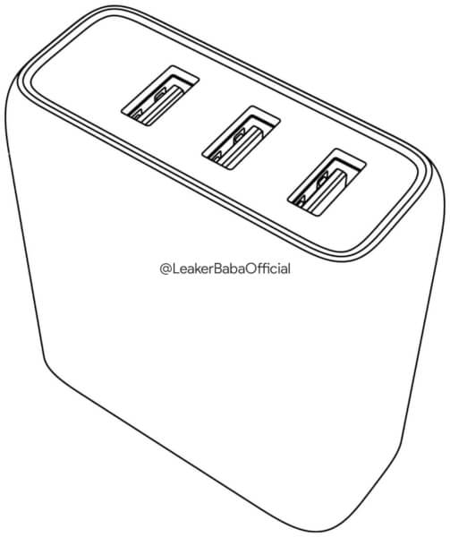 vivo files patent for charging brick,Vivo files patent for charger, Vivo files patent for charging, Vivo files patent leaks, Vivo files patent news,