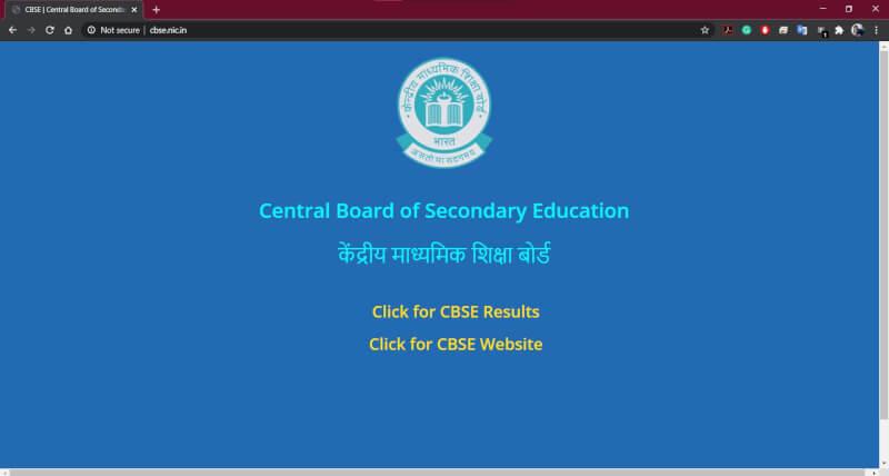 cbse result 2020