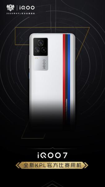 IQOO 7, IQOO 7 leaks, IQOO 7 launch date in India, IQOO 7 price in India, IQOO 7 specs, IQOO 7 features
