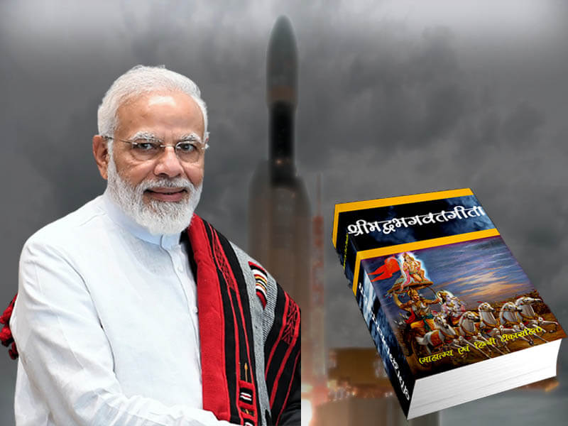 satellite launch, isro satellite, bhagavad gita in space, narendra modi photo in space, two isro satellites