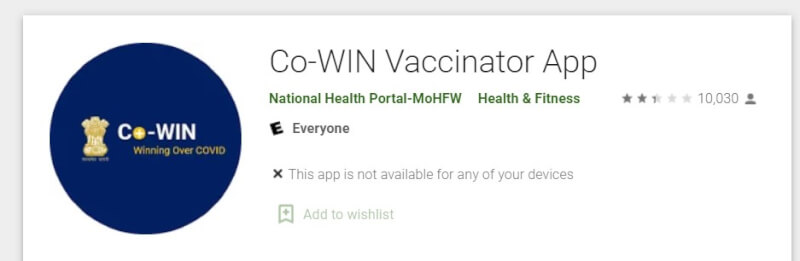 how to download covid-19 vaccination certificate online, how to download covid-19 vaccination certificate, download covid-19 vaccination certificate, download covid-19 vaccination certificate from aarogya setu, download covid-19 vaccination certificate from cowin app, download covid-19 vaccination certificate from cowin, covid-19 vaccination certificate download