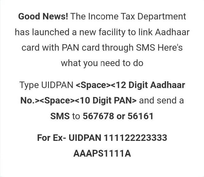 link aadhar card with pan card, how to link aadhar with pan card, pan card link with aadhar card, pan card link, aadhar card link