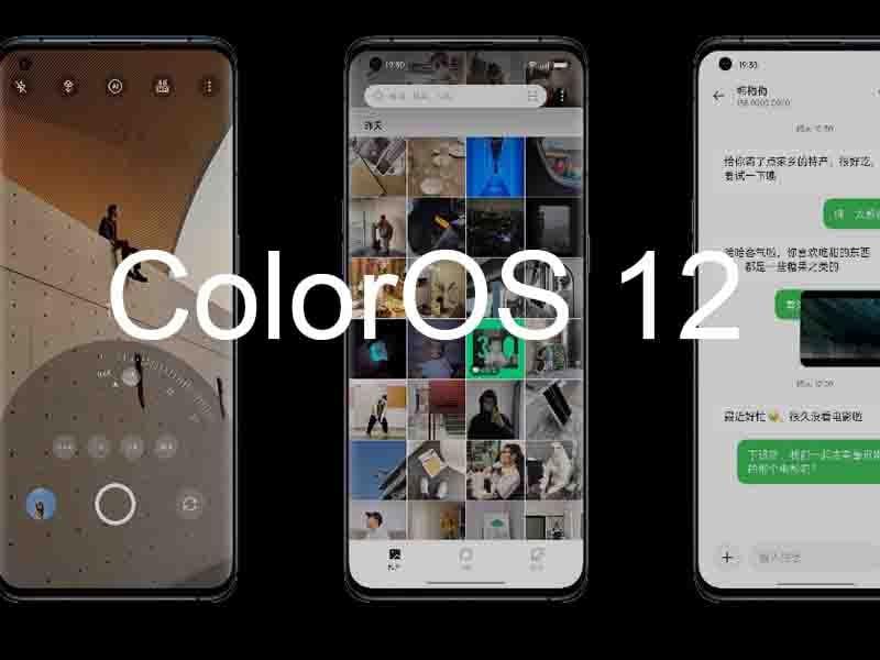 coloros 12 features, coloros 12 release date in india, coloros 12 features, coloros 12 device list, coloros 12,oppo coloros 12, coloros 12 update