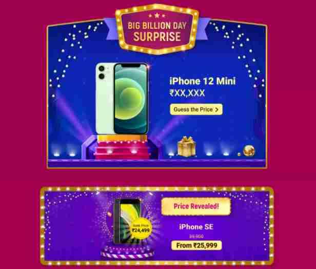 Flipkart Big Billion Days 2021 offers, Best offers on Flipkart Big Billion Days 2021, Flipkart Big Billion Days 2021, top offers on Flipkart Big Billion Days 2021, Flipkart Big Billion Days 2021 offers