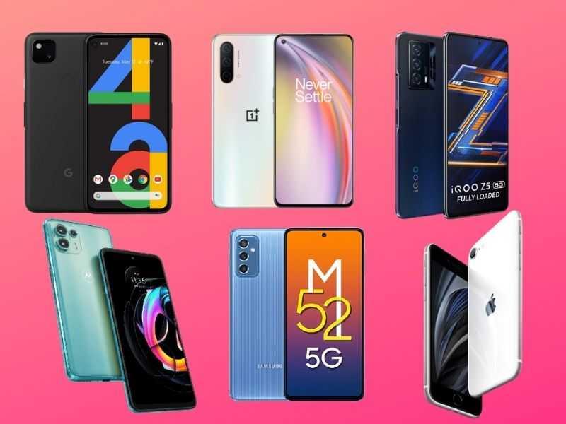 best phone under 25000 in india, best phone under 25000 5g, best phone under 25000 in india 2021, 5g phone under 25000 in india , best gaming smartphones under 25000